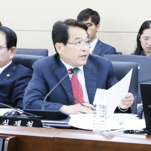 2017 국정감사 - 기획재정부