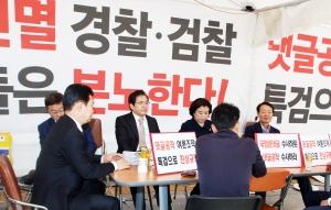 심재철 국회부의장, 자유한국당 천막농성 참여