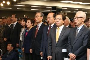 대한민국수호 비상국민회의' 창립 대회 및 시국규탄대회 참석